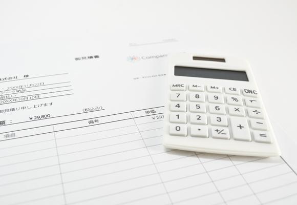 2回目の住宅ローン事前審査とつなぎ融資について