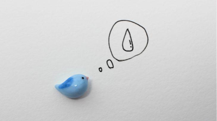 土地を決める前に水道料金は調べてみましたか?