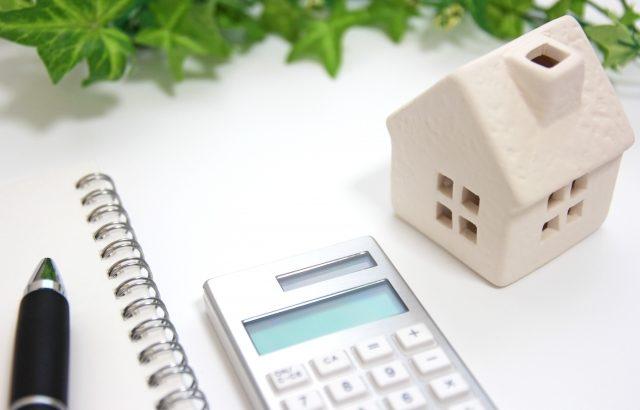 住宅ローンの申し込みは担当者が重要!我が家の失敗談。