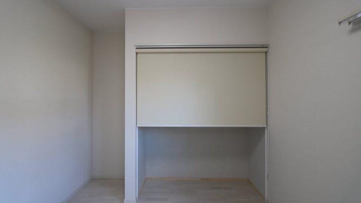 収納の扉は「ロールスクリーン」にしたい