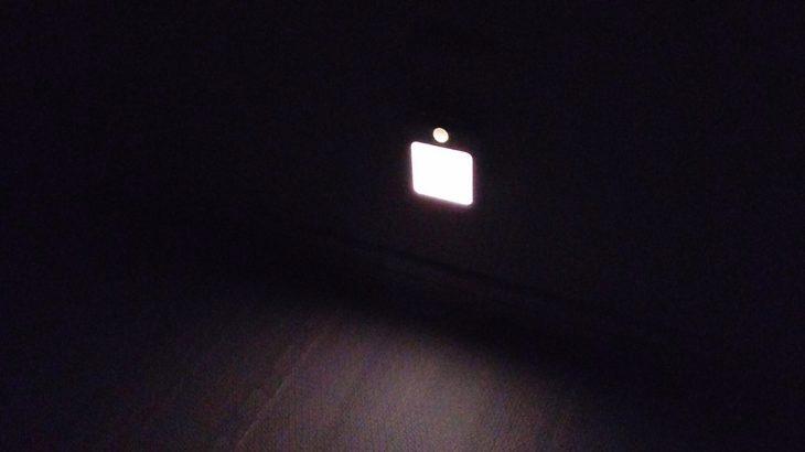 夜間のトイレ時にセンサーライト