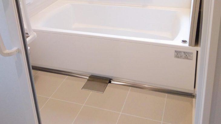 タカラのお風呂【リラクシア】の面倒な床掃除