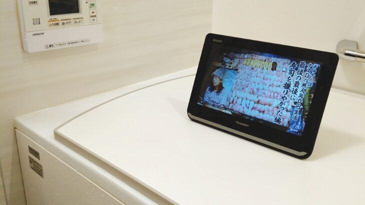 ポータブルテレビがなかなか便利!