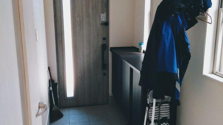 入居後1年ありのままのWEB内覧会【玄関】