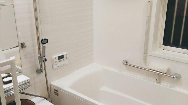 入居後1年ありのままのWEB内覧会【洗面所・トイレ・お風呂】